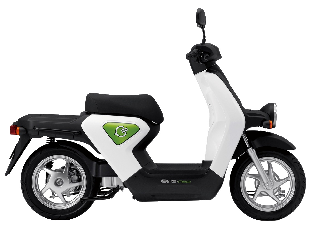 Honda Ev Neo Electric Moped Scooter 2021